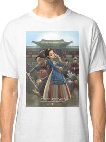 Princess Pyeonggang - Rejected Princesses Classic T-Shirt