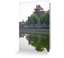Beijing Greeting Card