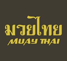 Muay thai by logo-tshirt