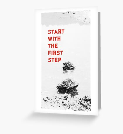 The First Step  VRS2 Greeting Card