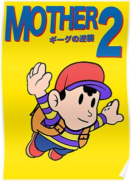 Mother 2 (SMB 3 Look-alike) by sheakennedy