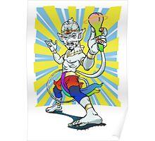 Hanuman karaoke Poster