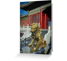 China - Beijing - Forbidden City Greeting Card