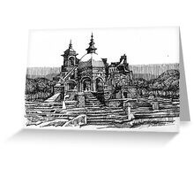 Ancient Temple Greeting Card