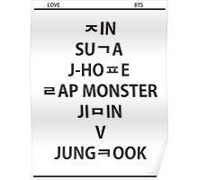 BTS hangul name 2 Poster