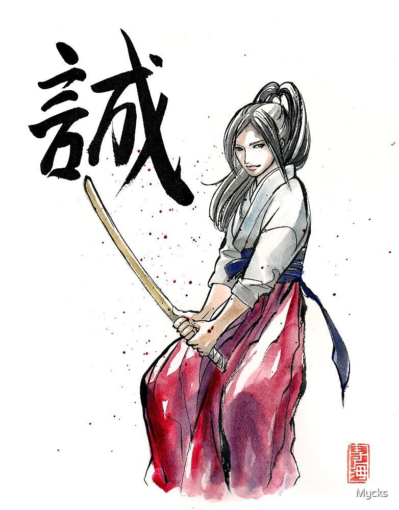 Girl practicing Swordplay, Japanese Calligraphy Truth by Mycks