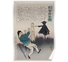 Chinese soldier frightened by scarecrow or straw figure of a Japanese soldier 002 Poster