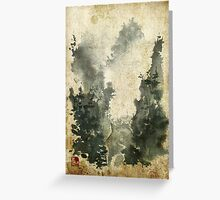 Chinese Watercolor Landscape Old Greeting Card