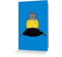 The Trouble With Sprites - Gold Shirt Version Greeting Card
