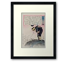 Humorous picture showing a monster on a boat or raft collecting Chinese Buddhist worshippers in a river 002 Framed Print