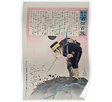 Humorous picture showing a monster on a boat or raft collecting Chinese Buddhist worshippers in a river 002 Poster