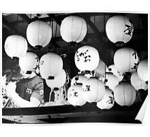 Black and White Japanese Lanterns Poster