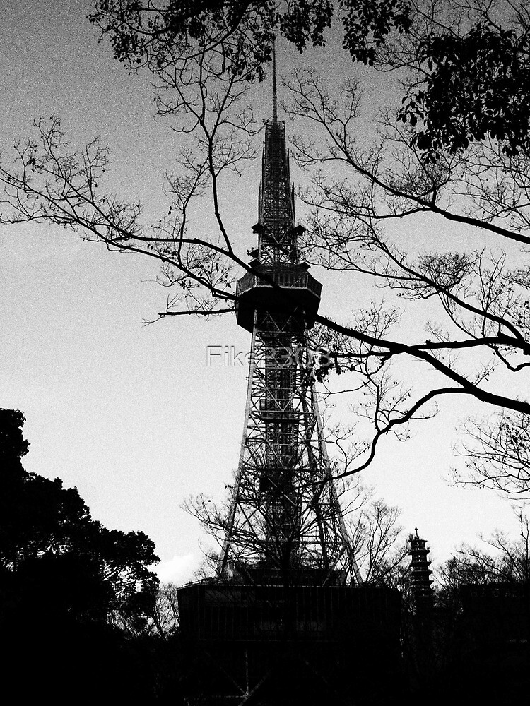 Nagoya TV Tower 4 by Fike2308