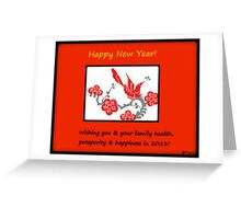 Red Blossom & Bird New Year Greeting Card