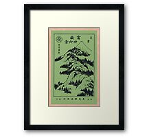 Pictorial envelope for Hokusais 36 views of Mount Fuji series 12 001 Framed Print