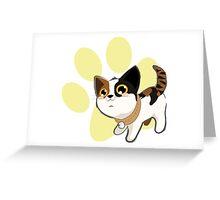Cute Kitty(1) Greeting Card