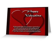 Valentine card 1 Greeting Card