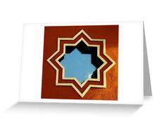 Moorish Detail - Bali Indonesia Greeting Card
