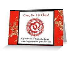 Red Brocade New Year Greeting Card