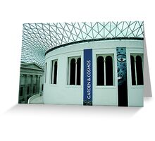 'Great Dome' Great Court British Museum, London Greeting Card