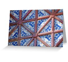 'CopperCeramic' Valencia, Spain Greeting Card
