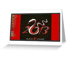 Snake Red Brocade New Year Greeting Card