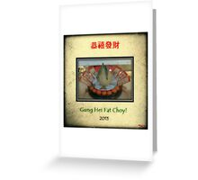 Vintage Chinese New Year  Greeting Card