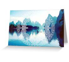 Lake in China Greeting Card
