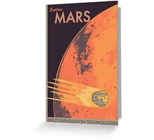 Explore Mars Travel Poster Greeting Card