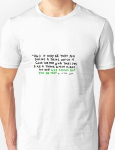 Allah knows what is best T-Shirt