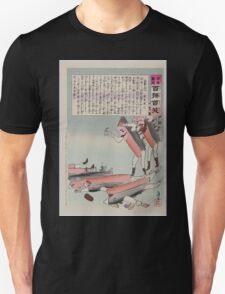 Russian battleship casualties 001 T-Shirt