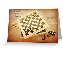 Schaakbord ~ Eenvoud Greeting Card