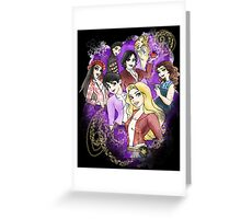 Once Upon a Princess Greeting Card