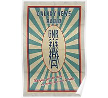 Galaxy News radio | GNR | no matter how bad it hurts Poster