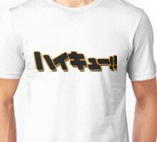 Haikyuu!! Haikyū!! Unisex T-Shirt
