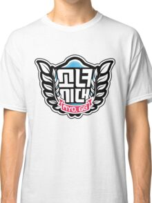 SNSD: I Got A Boy - Emblem(Leaves Ver.) Classic T-Shirt