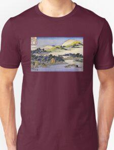 'Landscape of Ryukyu' by Katsushika Hokusai (Reproduction) Unisex T-Shirt