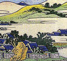 'Landscape of Ryukyu' by Katsushika Hokusai (Reproduction) Sticker