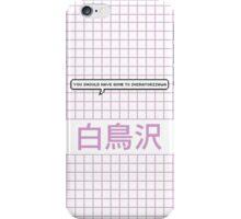 You Should Have Gone to Shiratorizawa-White iPhone Case/Skin