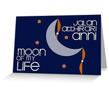 Moon of my life  Greeting Card