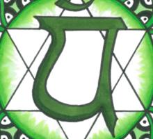 The Heart Chakra Sticker