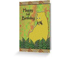 Happy 1st Birthday Lioness Greeting Card