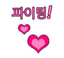 Fighting! (파이팅!) Pink Korean Kawaii Hearts Photographic Print