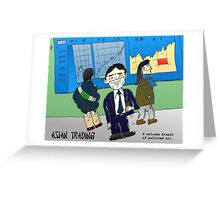 Air pollution and Asian markets cartoon Greeting Card