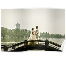 Hangzhou Lake wedding spot photography Poster