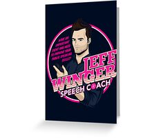 Jeff Winger: Speech Coach Greeting Card