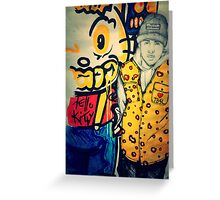 """Chris Brown """"Hello Kitty Gang"""" By TayeTheArtist Greeting Card"""