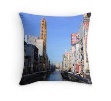 Osakan Metropolis Throw Pillow