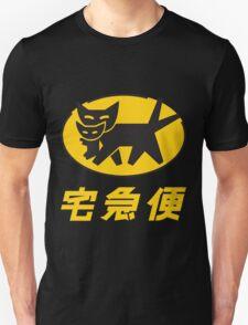 Nekomata Transport Unisex T-Shirt