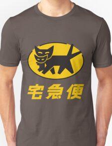 Nekomata Transport T-Shirt